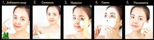 alginatnaya-maska-poshagovaya-instrukciya