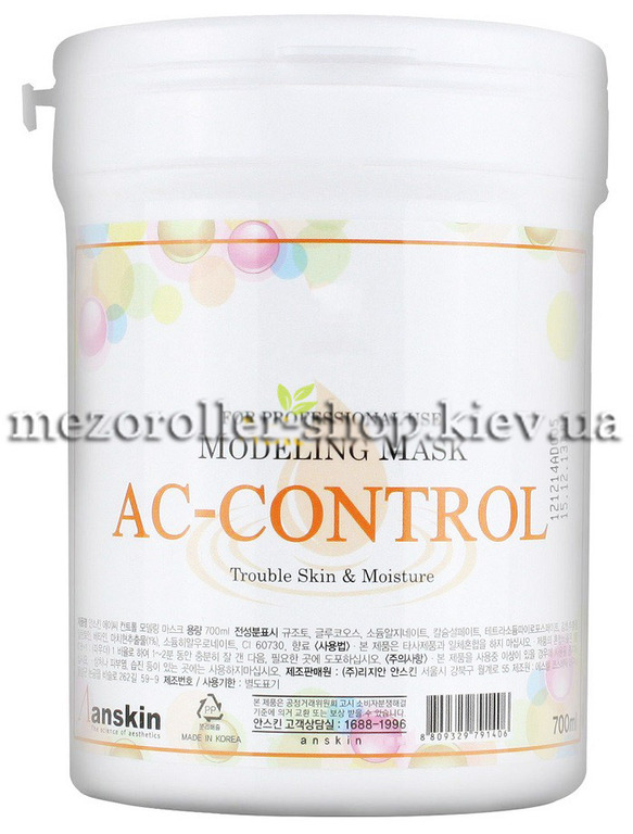 "Альгинатная маска ""Ankin"" Modelling Mask - AC-Control (for Professional use) 700 ml - Южная Корея"